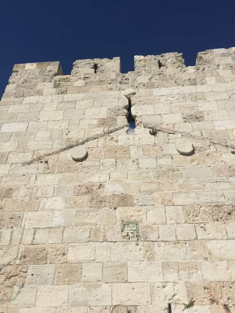 Jaffa Gate Exterior Jerusalem Israel Without a Guide